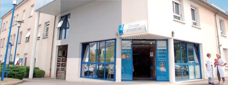 Clinique de Châtellerault